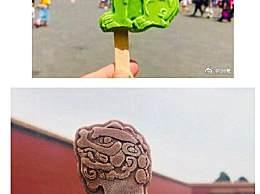 故宫出雪糕了图片 故宫雪糕价格十元一支起