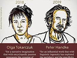 诺贝尔文学奖诞生双黄蛋 诺贝尔文学奖获得者是谁?