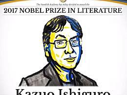 今年诺贝尔文学奖什么时候颁布 诺贝尔文学奖颁发时间