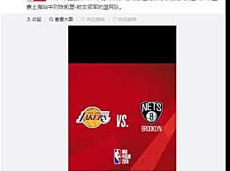 NBA中国赛照常举行 NBA中国赛照常举行会有人去看吗