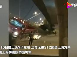 无锡高架桥坍塌 伤亡情况正在统计中