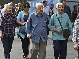2050年中国老年人口或超总人口三成 中国老龄化加剧