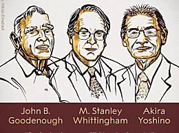 诺贝尔奖创纪录 97岁锂电池之父成最高龄获奖者