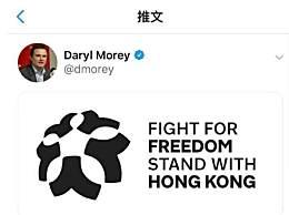 人民日报向莫雷发问 不要用雷语触碰中国底线