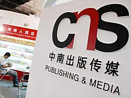 诺贝尔文学奖公布 中国女作家残雪落榜 残雪效应带火这家出版社