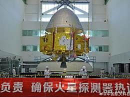 火星探测器首次亮相 预计明年发射暂命名火星一号