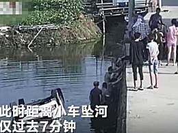 村民7分钟救4命!轿车不慎落水一家四口被困 村民勇敢下水救人