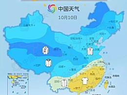 全国降温地图 全国7成区域气温将创新低 看看你家有多蓝