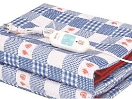 电热毯可以水洗吗 电热毯如何清洗 清洗电热毯的正确方法介绍