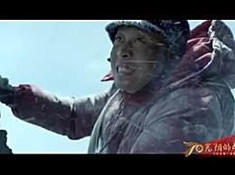 登珠峰的人是怎么下山的?