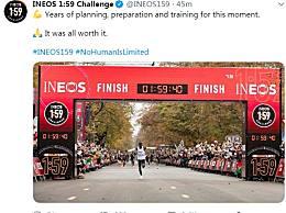 马拉松跑进2小时的是谁?基普乔格突破了人类极限创造历史