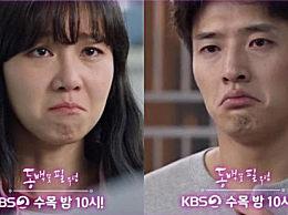十月最新韩剧有哪些?十月最新热门韩剧十大排行榜