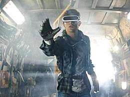 苹果将推出AR头盔 有望在今年第4季度量产