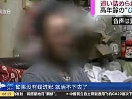 日本超百万人口家里蹲 闭门不出的状态超6个月