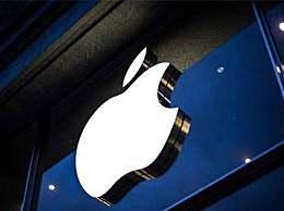 苹果重返市值第一  周五收盘股价再创历史新高