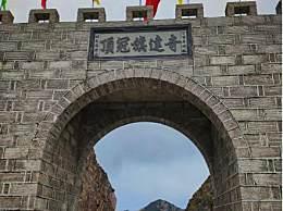 中国三座景美古镇 门票全免费