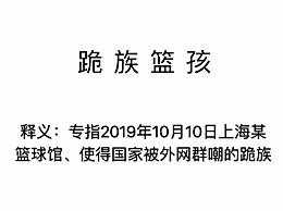 NBA中国赛深圳站照常举行 今天NBA深圳赛跪族篮孩还会有吗