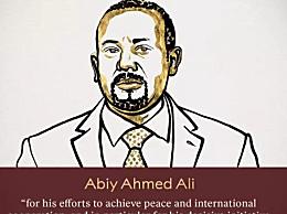 诺贝尔和平奖揭晓 埃塞俄比亚总理获奖