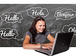 学好商务英语能做什么工作?商务英语的就业前景怎么样
