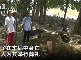 印尼男子车祸去世后被下葬 7小时后竟死而复生?