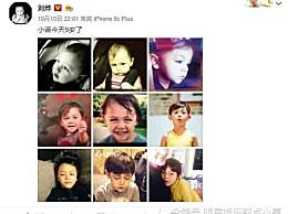 刘烨为儿子庆生 晒诺一从婴儿到现在的照片太有心了
