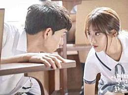 韩剧偶然发现的一天剧情介绍 偶然发现的一天哪里能看
