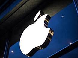 苹果重返市值第一 市值重回万亿巅峰