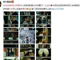 孔刘的角色没有复活 釜山行2什么时候上映