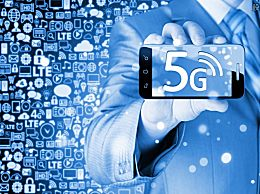 海南全岛已全面接通5G网络 基站总数达507个