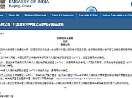 印度放宽对华签证 鼓励更多中国游客去印度旅游