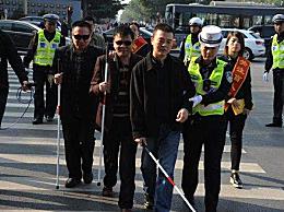 国际盲人节是几月几号 国际盲人节的来历和意义是什么