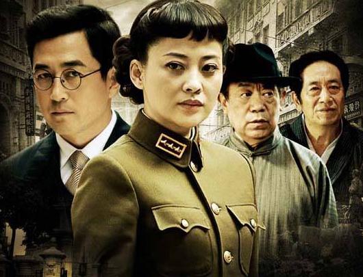 谍战剧哪个最好看 十大经典谍战电视剧排行榜单汇总