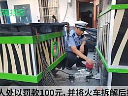 男子开小火车被拦 网友:要浪漫更要安全!