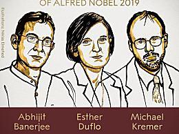 诺贝经济学奖揭晓 2019已公布诺贝尔奖项获得者一览