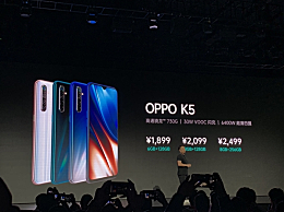 OPPO K5怎么样?OPPO K5参数配置及价格介绍