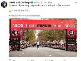 马拉松跑进2小时 人类突破2小时身体极限