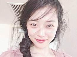 韩警方在雪莉住宅调查结束