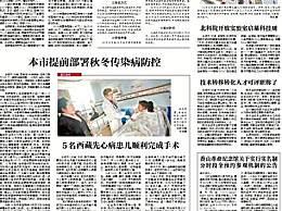 北京老龄人口首超户籍总数四分之一 每2.4人抚养1名老人