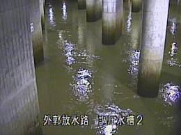 东京地下神殿是什么