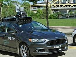 优步宣布裁350人 涉及外卖及自动驾驶多部门