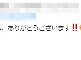 日本网友致谢中国 太原舰横幅向日本民众发出慰问