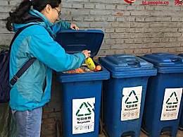 北京垃圾分�新� 北京垃圾分���P���