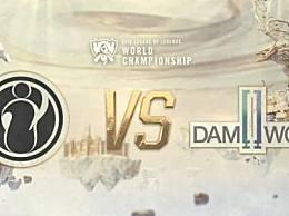 LOLS9全球总决赛IG对阵DWG解析