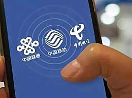 携号转网最新时间表 11月30日前正式提供服务