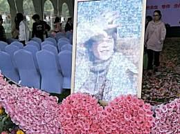 乔任梁去世三周年追思会 32岁冥寿好友齐聚