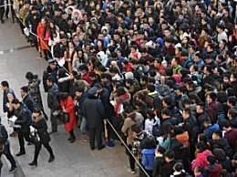 国考报名今开始 计划招录2.4万人招考职位有哪些特征?