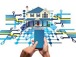 小产权房能贷款吗