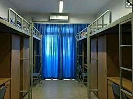 高校禁止学生宿舍挂床帘