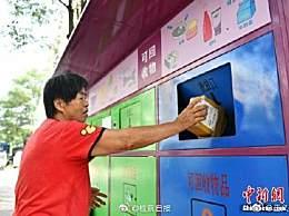 北京垃圾分�意� 不分�投放�⒂绊���人征信