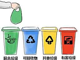 北京垃圾管理条例开始征求意见 北京处罚力度比上海大吗